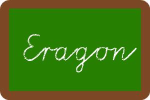 Eragon Schultafel